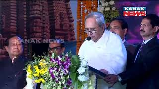 Odisha CM Speech At Surat