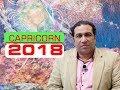 Capricorn Horoscope 2018  Capricorn Yearly Predictions Astrology  Star for 2018 In Urdu Haider Jafri