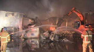 추석 앞두고 택배 창고서 화재…3명 부상 / 연합뉴스T…