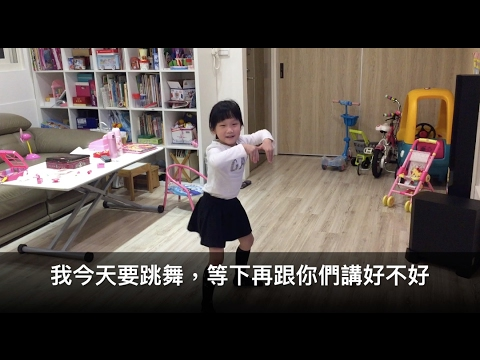 「[推薦]【帶財玩遊戲】《Just Dance 舞力全開》 - 最暢銷的音樂跳舞遊戲」的複本 - YouTube