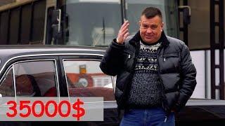 ГАЗ-24 Волга за 50 000 долларов США.