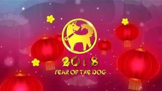 Chinese New Year 2018 Greetings