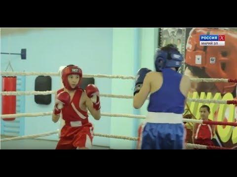 Телекласс для Вас – Школа бокса в Козьмодемьянске
