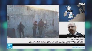لماذا نزحت عشرات العائلات إلى مناطق خاضعة لسيطرة النظام في حلب؟