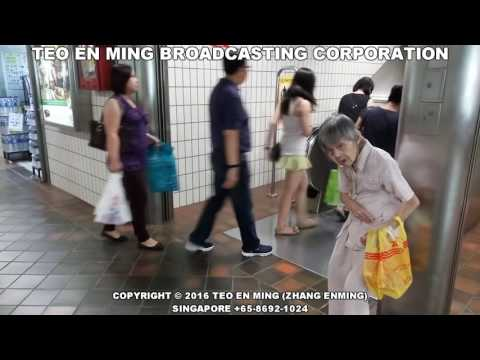 Please Help This Poor Old Lady Begging at Toa Payoh MRT Station on 21 May 2016 Sat