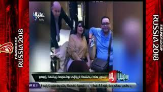 راقصات وعوالم في فندق منتخب مصر ليلة المباراة مع روسيا