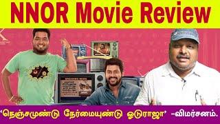 Nenjamundu Nermaiyundu Odu Raja Movie Review by Review Talkies RS Karthick | Rio | RJ Vignesh