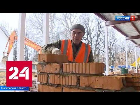 Строительство инфекционного центра в Подмосковье проинспектировала комиссия Минобороны - Россия 24