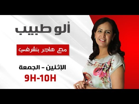 Radio Aswat _ KAMAL KADIRI