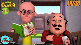 Khamosh Motu - Motu Patlu in Hindi - 3D Animated cartoon series for kids - As on nick