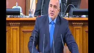 Бойко Борисов: Вариантите са три – правителство с краткосрочен мандат, двугодишен или четиригодишен