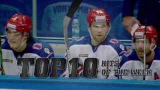KHL Top 10 Hits for Week 9(Все хайлайты и моменты матчей доступны для просмотра на http://video.khl.ru/, 2016-10-27T04:16:46.000Z)