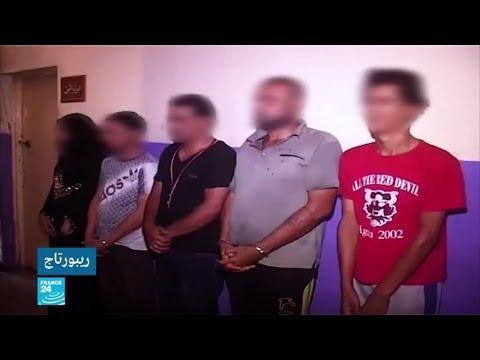شبكات الإتجار بالبشر لا تزال تؤرق السلطات العراقية  - 18:55-2019 / 10 / 8