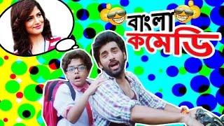 Aritro & Ankush Comedy Scenes |HD| Comedy Scenes on road|Idiot movie funny clips|#Bangla Comedy