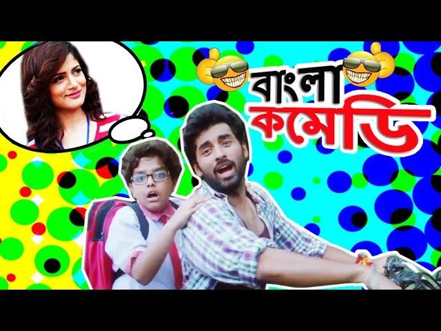 Aritro & Ankush Comedy Scenes  HD  Comedy Scenes on road Idiot movie funny clips #Bangla Comedy