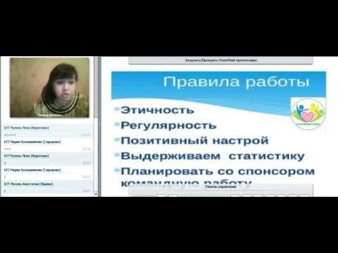 Работа и вакансии в Железногорске