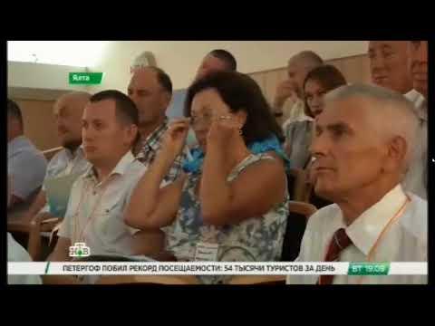 На телеканале НТВ рассказали о работе VI Всероссийского совещания по развитию сети общественного контроля  в сфере ЖКХ в Российской Федерации «Общественный контроль и жилищное просвещение», проходящего в городе Ялте.