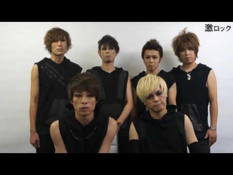 haderu(田村淳)率いるヴィジュアル系バンド jealkb、自主レーベルより第1弾シングル『reboot』リリース!―激ロック 動画メッセージ