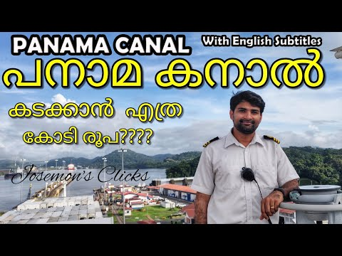 PANAMA CANAL TRANSIT IN 2020 I പനാമ കനാലിലൂടെ ഒരു യാത്ര  EP#50