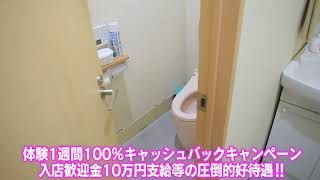 AGENT PINKのお店動画
