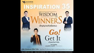 Gambar cover INSPIRRATION 35 BY Success Channel TV