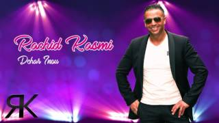 Video Rachid Kasmi - Dchar Inou ( Live Album) / 2017 Wajaral Abouja download MP3, 3GP, MP4, WEBM, AVI, FLV November 2018