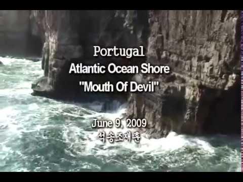 "Portugal Atlantic Ocean Shore ""Mouth of Devil"" 포르투갈 대서양해안 ""악마의입"""