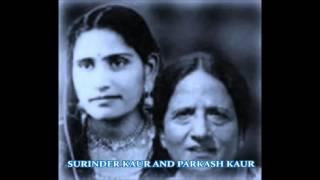 Download Sade Tan Vehre Vich (Old Boliyan)   Surinder Kaur & Parkash Kaur MP3 song and Music Video