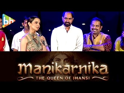 Thumbnail: Kangana Ranaut | Shankar - Ehsaan - Loy | Poster Launch of Manikarnika - The Queen Of Jhansi