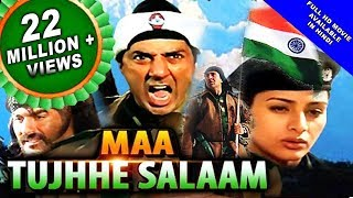 Maa Tujhhe Salaam ( 2016 ) Full Hindi Movie | Hindi Action Movie | Sunny Deol, Tabu || PV