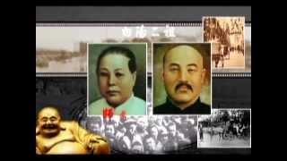 Nhất Quán Đạo~Chứng kiến truyền đạo một giáp tý tại Đài Loan (tiếng Việt)
