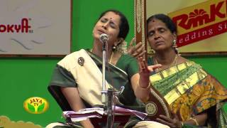 Margazhi Maha Utsavam Visaka Hari - Episode 17 On Saturday, 04/01/14