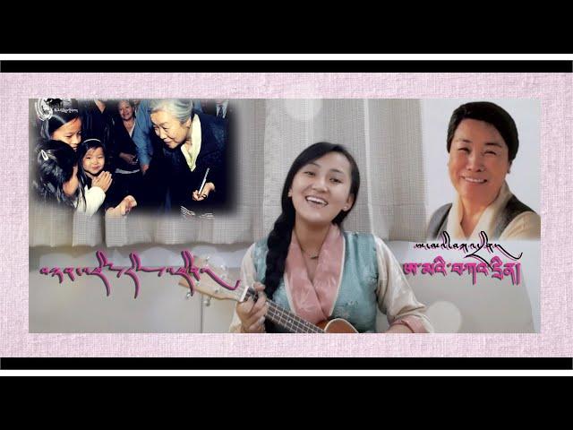 Budding Tibetan singer Tenzin Rigzin and her tribute to 'Ama Jetsun Pema'