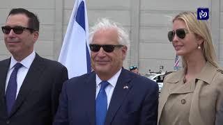 صفقة القرن لا تتضمن حل الدولتين وتكرس القدس عاصمة للاحتلال - (3-5-2019)
