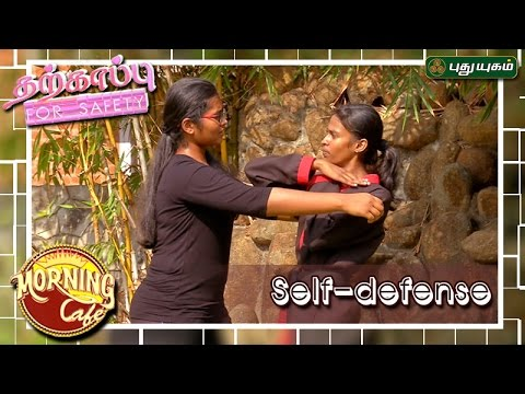 Martial Arts for Self Defence தற்காப்பு For Safety Morning Cafe 18-04-2017 PuthuYugamTV Show Online