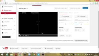 Как монтировать видео на Youtube(Подпишись))), 2016-04-23T06:44:17.000Z)