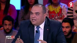 من تونس - الحلقة 2 الجزء الأول