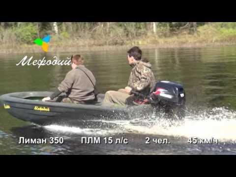лодочные моторы болотоходы лиман