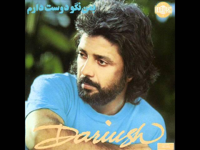 Dariush - Bekhod Residan   ?????? - ?? ??? ?????