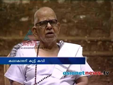 M. T. Vasudevan Nair : Priyapetta MT , Asianet News felicitated M. T. Vasudevan Nair - Akkitham (poet)  share his friendship with M.T. Vasudevan Nair