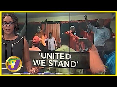 PNP - We are United   TVJ News - July 16 2021