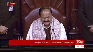 Valedictory reference by Chairman of Rajya Sabha | January 05, 2018