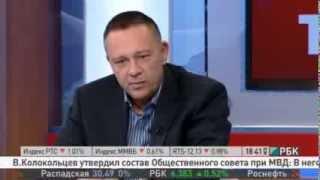 Степан Демура -