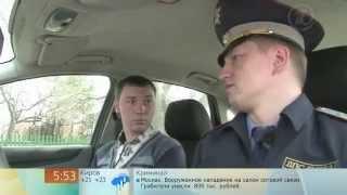 Авто без номеров - штраф 5000 рублей