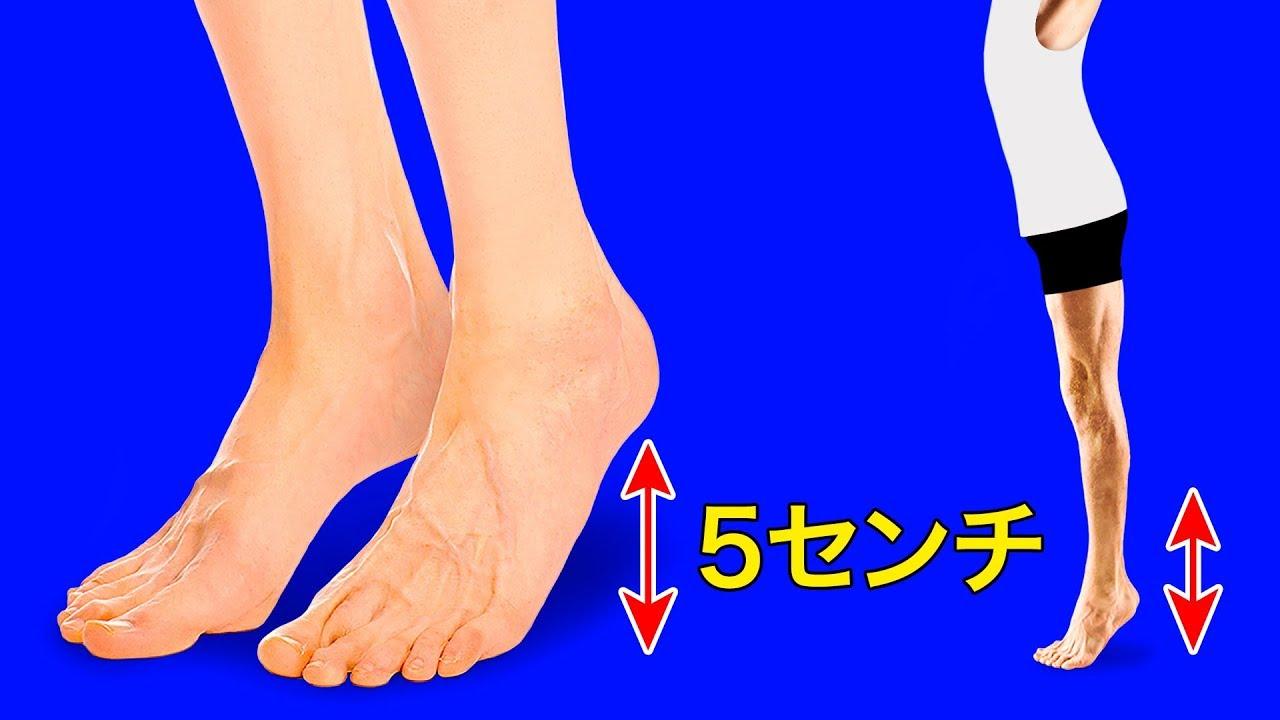 が ツボ 身長 伸びる 身長が伸びるツボがある!?足ツボマッサージの秘密。