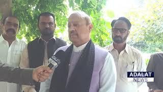 پانچ اگست یوم استحصال کے حوالہ سے بیرسٹرسلطان محمود چوہدری کی عدالت نیوز سے خصوصی بات چیت