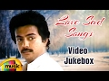Love Sad Songs | Video Jukebox | Tamil Movie Songs | Ilayaraja | Spb | Chithra | Mango Music Tamil video
