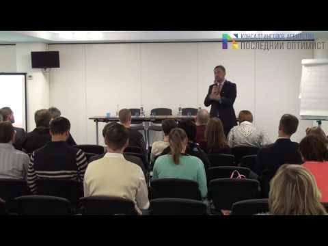 Видео Управление поведением персонала организации курсовая