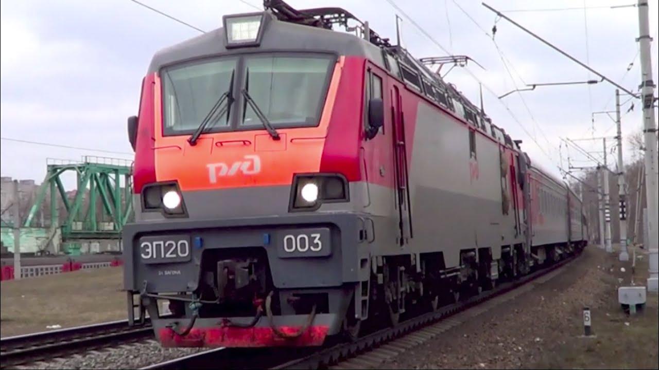 Поезд кисловодск москва 003с маршрут