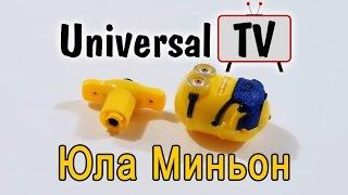 видео Полезная игрушка - юла. Отзывы родителей и специалистов